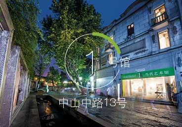 杭州国际设计周12月28日开幕